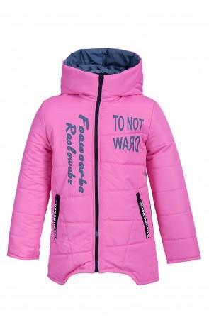 Демисезонная куртка модель 024